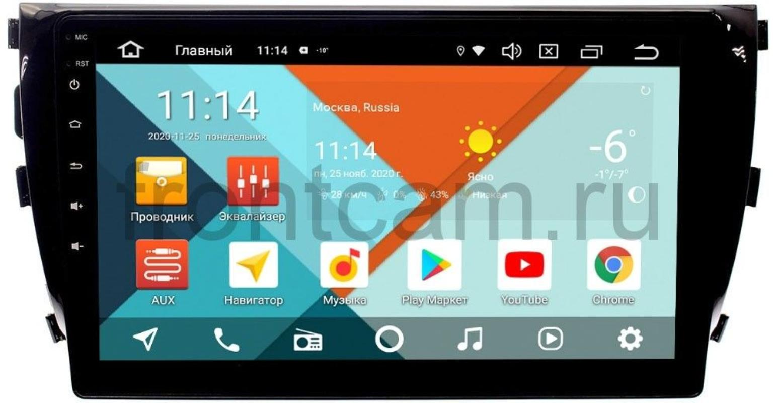 Штатная магнитола Zotye T600 Wide Media KS1076QR-3/32 DSP CarPlay 4G-SIM на Android 10 (+ Камера заднего вида в подарок!)
