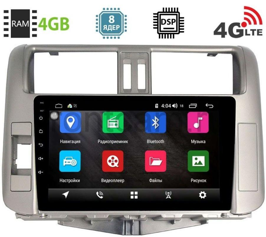 Штатная магнитола Toyota Land Cruiser Prado 150 2009-2013 LeTrun 1863-2944 на Android 8.1 (8 ядер, 4G SIM, DSP, 4GB/64GB) 9005/9006 (+ Камера заднего вида в подарок!)