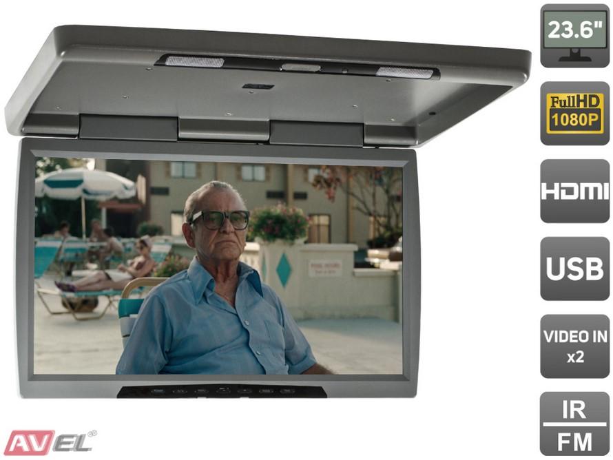 Потолочный монитор Avel AVS2230MPP (серый) (+ Автомобильные коврики в подарок!)