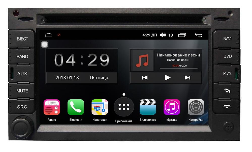Штатная магнитола FarCar s300 для Peugeot 3008/5008 на Android (RL017) (+ Камера заднего вида в подарок!)