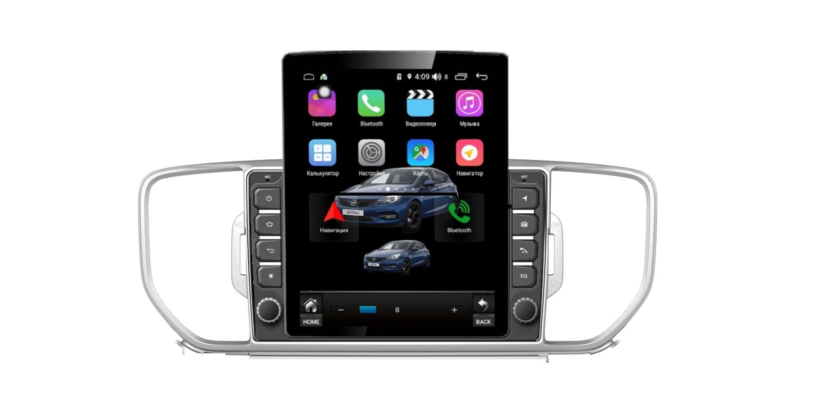 Штатная магнитола FarCar s300+SIM 4G для KIA Sportage на Android (RT576R) (+ Камера заднего вида в подарок!)