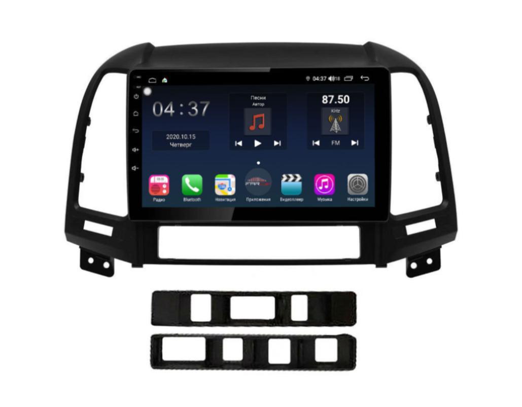 Штатная магнитола FarCar s400 для Hyundai Santa Fe на Android (H008R) (+ Камера заднего вида в подарок!)