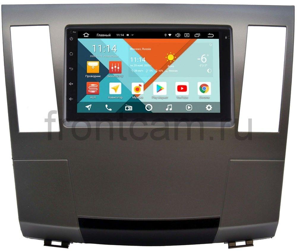 Штатная магнитола Haima 7 Wide Media KS7001QR-3/32-RP-HM7-139 на Android 10 (DSP CarPlay 4G-SIM) (+ Камера заднего вида в подарок!)