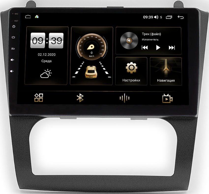 Штатная магнитола LeTrun 4166-9-1068 для Nissan Teana II 2008-2013 на Android 10 (4G-SIM, 3/32, DSP, QLed) (+ Камера заднего вида в подарок!)
