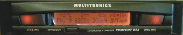 Бортовой компьютер Multitronics Comfort X15