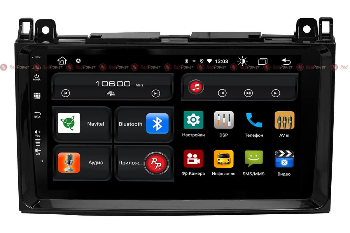Автомагнитола для Mercedes Vito, Viano, Volkswagen Crafter RedPower 61068(глянцева рамка) (+ Камера заднего вида в подарок!)