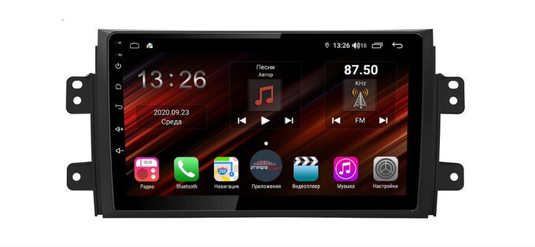 Штатная магнитола FarCar s400 Super HD для Suzuki Sx-4 на Android (XH124R) (+ Камера заднего вида в подарок!)