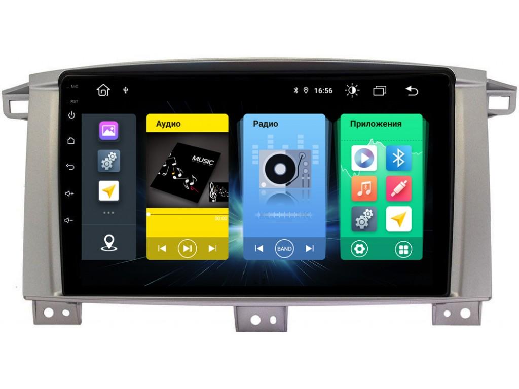 Головное устройство vomi FX377R9-MTK-LTE для Toyota Land Cruiser 105 1998-2007 (+ Камера заднего вида в подарок!)