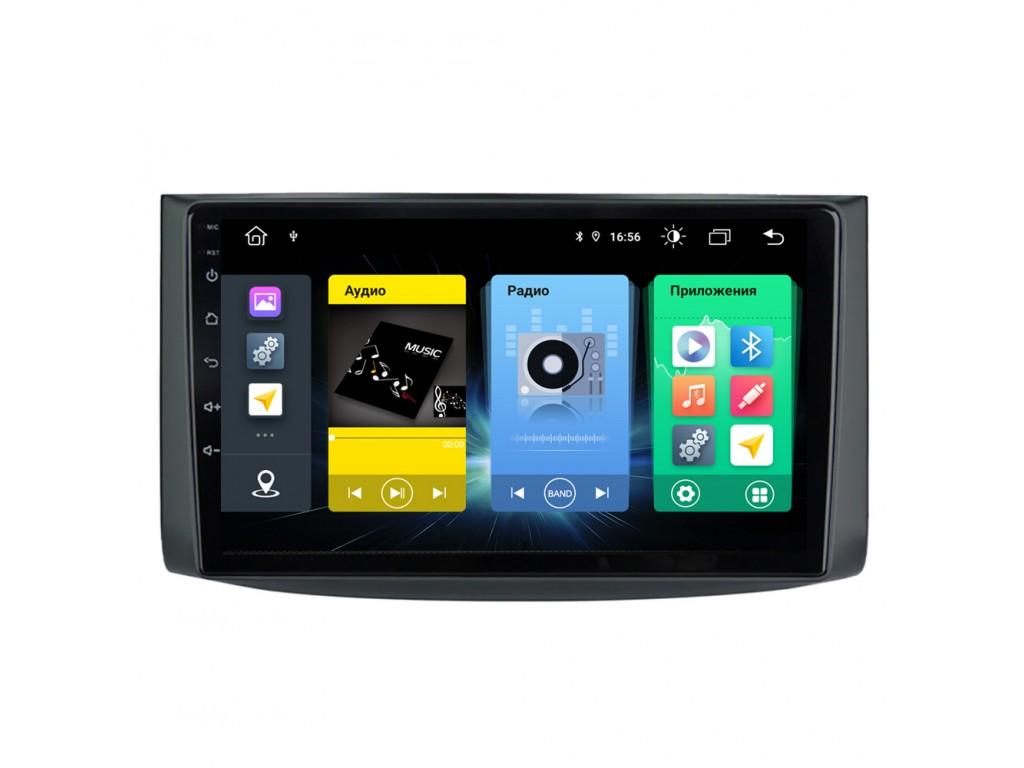 Головное устройство vomi FX465R9-MTK-LTE для Chevrolet Captiva C100 02.2006-08.2011, Epica 02.2006-12.2009, Aveo T250 09.2007-12.2011 (+ Камера заднего вида в подарок!)