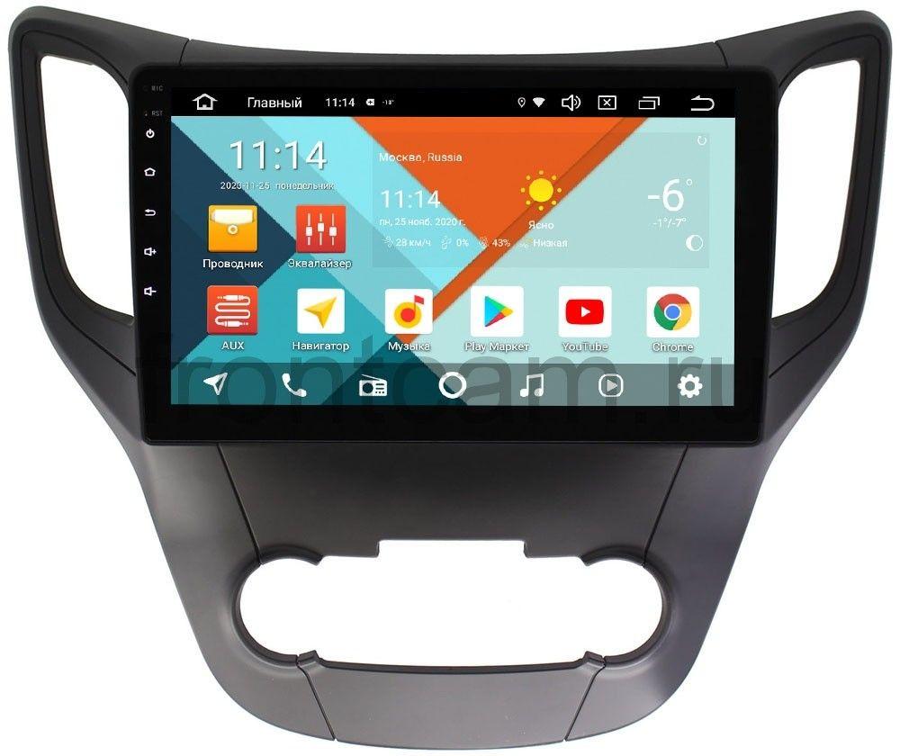 Штатная магнитола Wide Media KS1041QR-3/32 DSP CarPlay 4G-SIM для Changan CS35 на Android 10 (+ Камера заднего вида в подарок!)