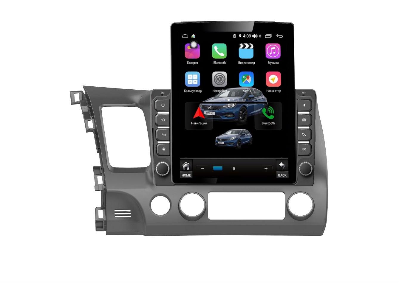 Штатная магнитола FarCar s300+SIM 4G для Honda Civic на Android (RT044R) (+ Камера заднего вида в подарок!)