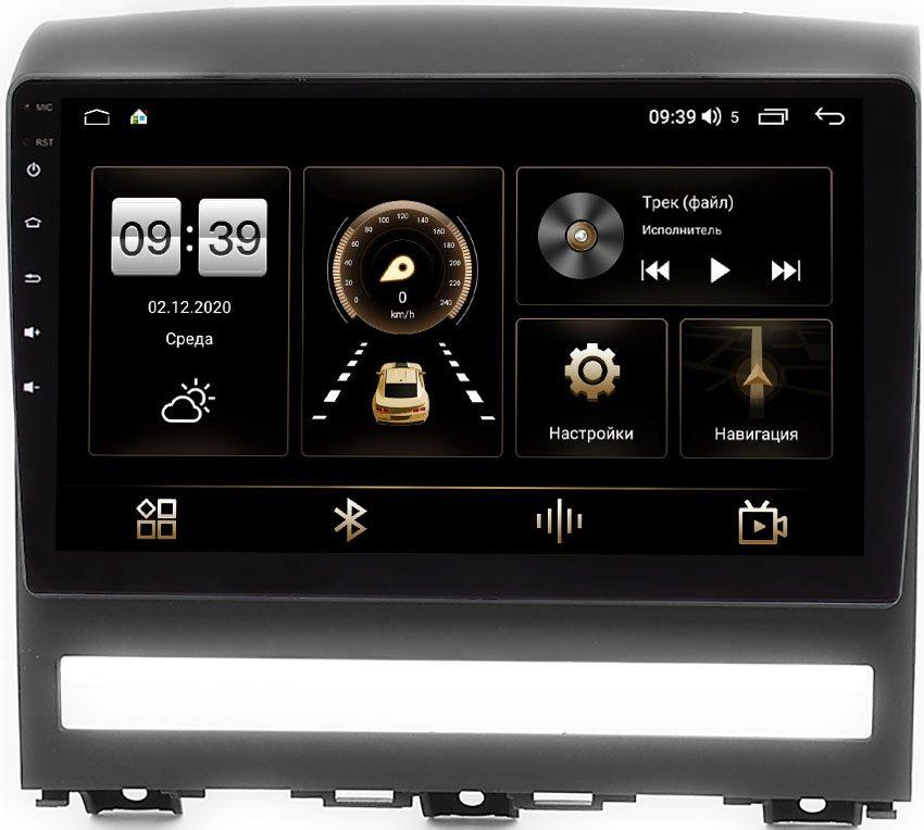 Штатная магнитола LeTrun 4196-9266 для Fiat Albea 2005-2012 на Android 10 (6/128, DSP, QLed) С оптическим выходом (+ Камера заднего вида в подарок!)