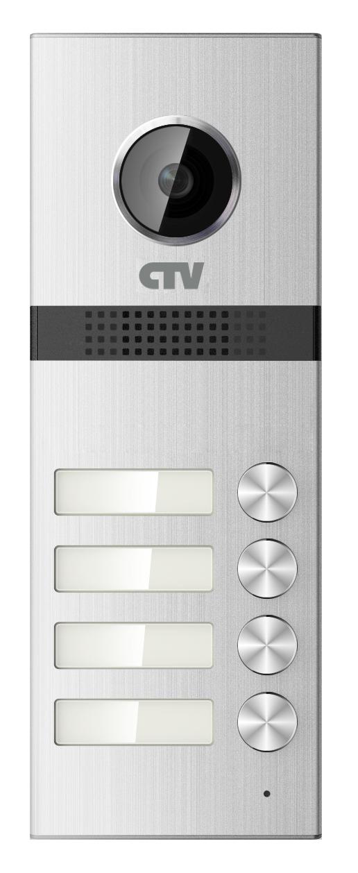 Вызывная панель для видеодомофонов на 4 абонента CTV-D4MULTI (серебристый) вызывная панель для видеодомофонов ctv d3001 серебристый