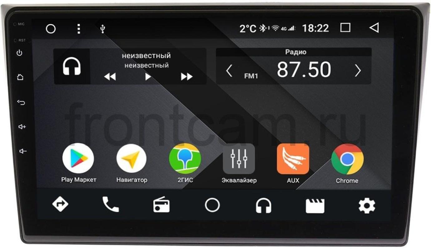 Штатная магнитола Wide Media CF10-1119PM-4/64 для Mazda CX-9 I 2006-2016 на Android 9.1 (TS9, DSP, 4G SIM, 4/64GB) (+ Камера заднего вида в подарок!)