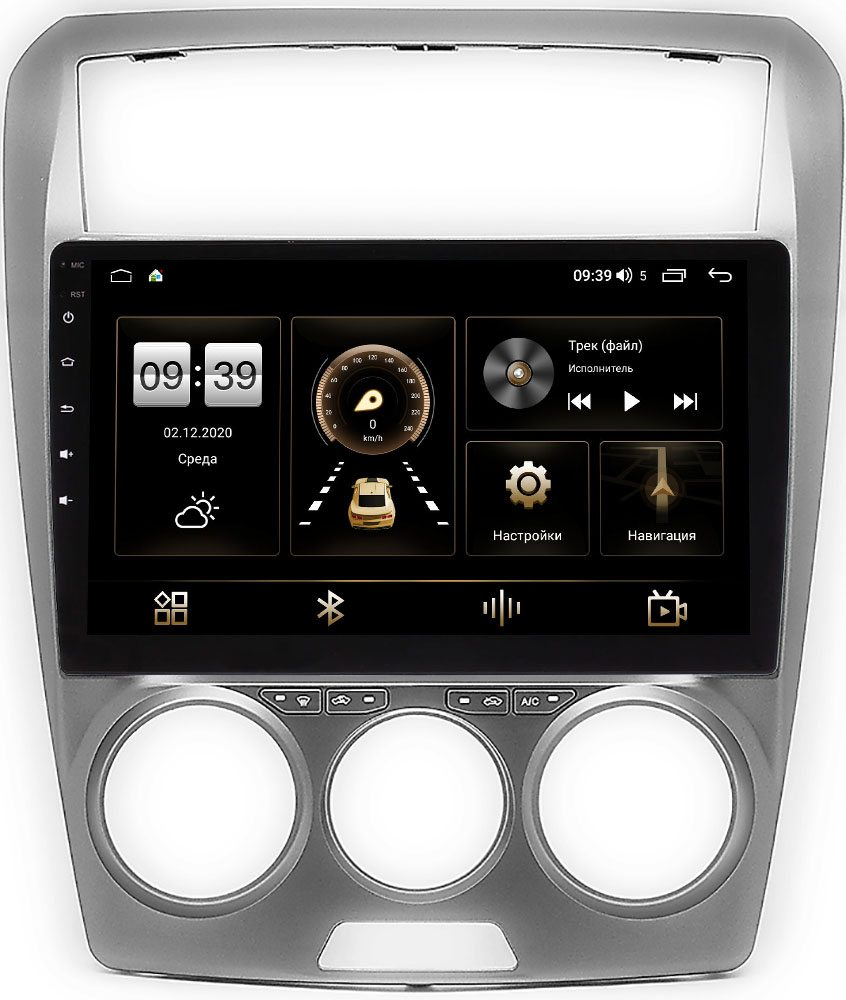 Штатная магнитола LeTrun 4195-10-902 для Faw Besturn B50 2009-2014 на Android 10 (6/128, DSP, QLed) С оптическим выходом (+ Камера заднего вида в подарок!)