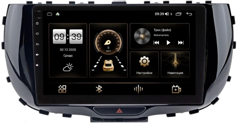 Штатная магнитола LeTrun 4166-9310 для Kia Soul III 2019-2021 на Android 10 (4G-SIM, 3/32, DSP, QLed) (+ Камера заднего вида в подарок!)