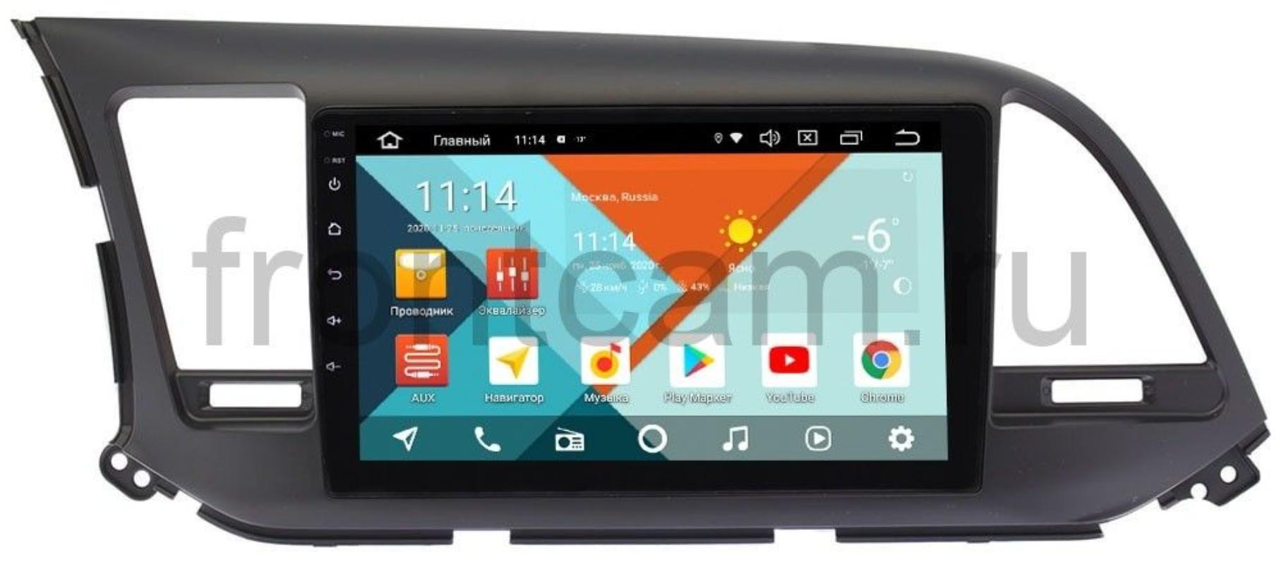 Штатная магнитола Hyundai Elantra VI (AD) Wide Media KS9025QR-3/32 DSP CarPlay 4G-SIM для авто без камеры на Android 10 (+ Камера заднего вида в подарок!)