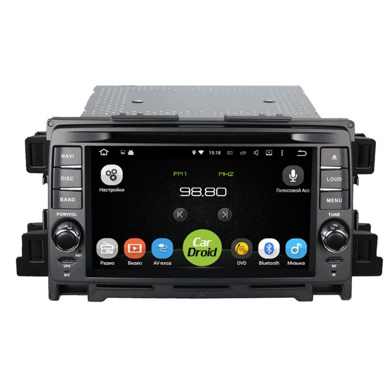 Штатная магнитола CarDroid RD-2401D для Mazda CX-5, Mazda 6 (Android 8.0) DSP (+ Камера заднего вида в подарок!)