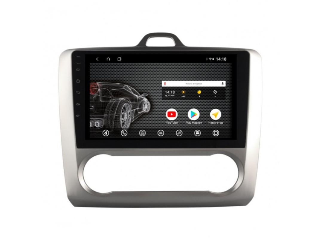 Головное устройство vomi ST2823-T3 для Ford Focus 2 (климат-контроль) 2004-2011 (+ Камера заднего вида в подарок!)