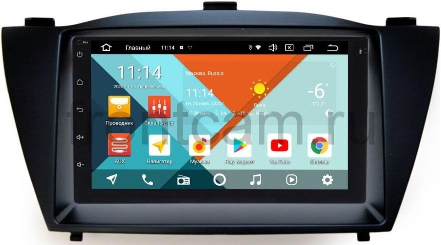 Штатная магнитола Hyundai ix35, Tucson II 2011-2015 Wide Media KS7001QR-3/32-RP-HDI35-32 на Android 10 (DSP CarPlay 4G-SIM) (+ Камера заднего вида в подарок!)