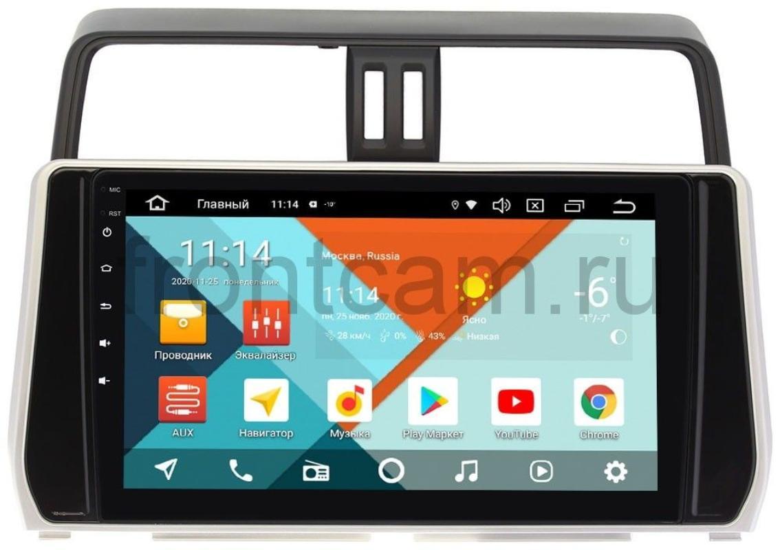Штатная магнитола Toyota Land Cruiser Prado 150 Wide Media KS1038QR-3/32 DSP CarPlay 4G-SIM на Android 10 (для авто без 4 камер) (+ Камера заднего вида в подарок!)