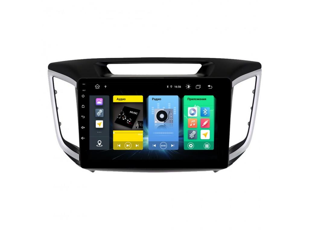 Головное устройство vomi FX310R10-MTK-LTE для Hyundai Creta 2016+ (+ Камера заднего вида в подарок!)