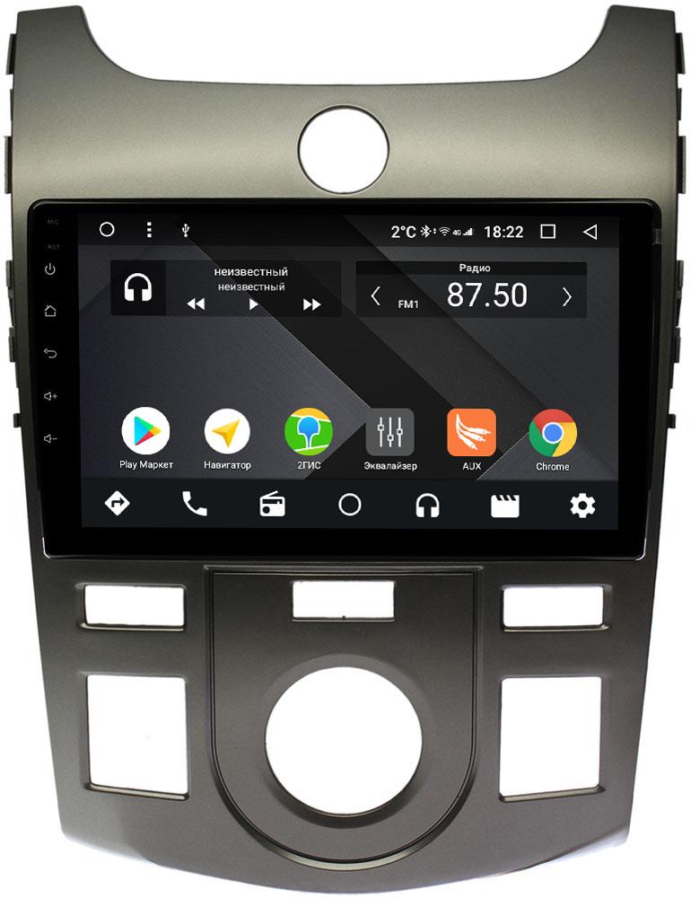 Штатная магнитола Kia Cerato II 2009-2013 для авто с кондиционером Wide Media CF9127-OM-4/64 на Android 9.1 (TS9, DSP, 4G SIM, 4/64GB) (+ Камера заднего вида в подарок!)