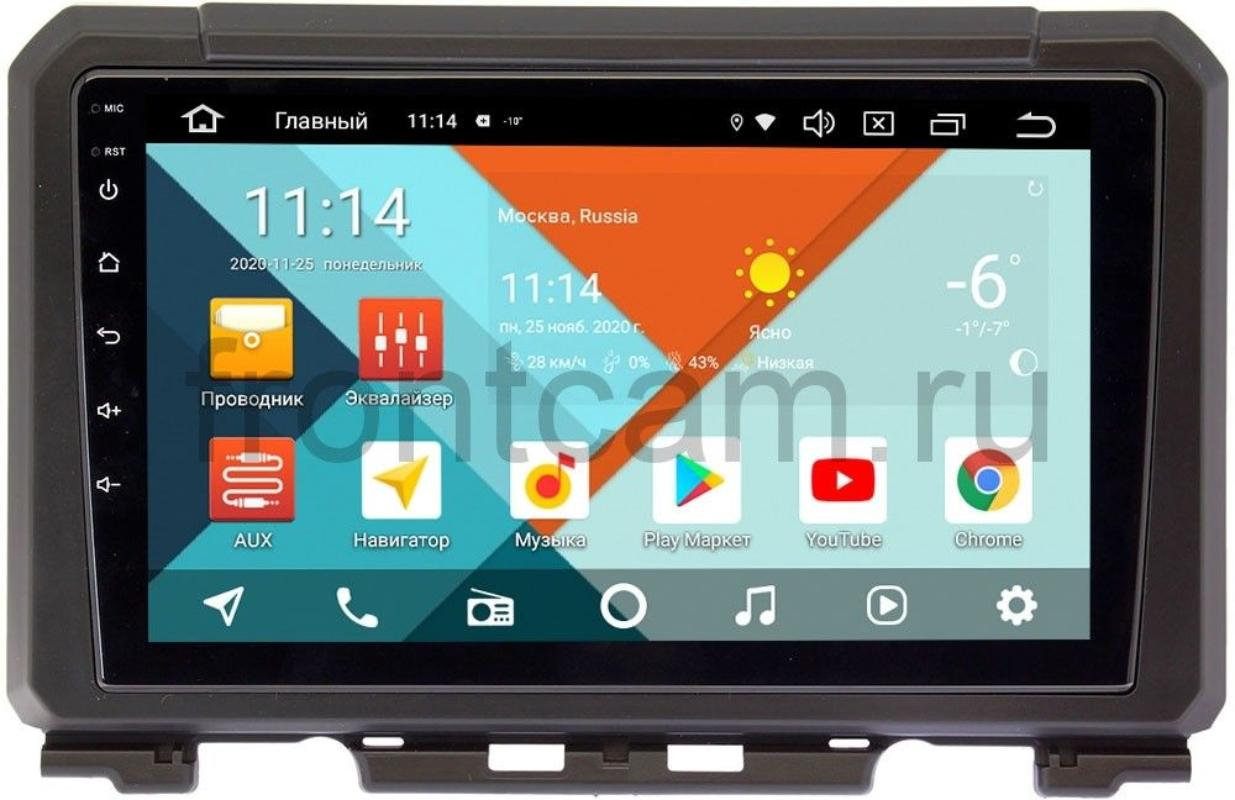 Штатная магнитола Suzuki Jimny IV Wide Media KS9216QR-3/32 DSP CarPlay 4G-SIM Android 10 (+ Камера заднего вида в подарок!)