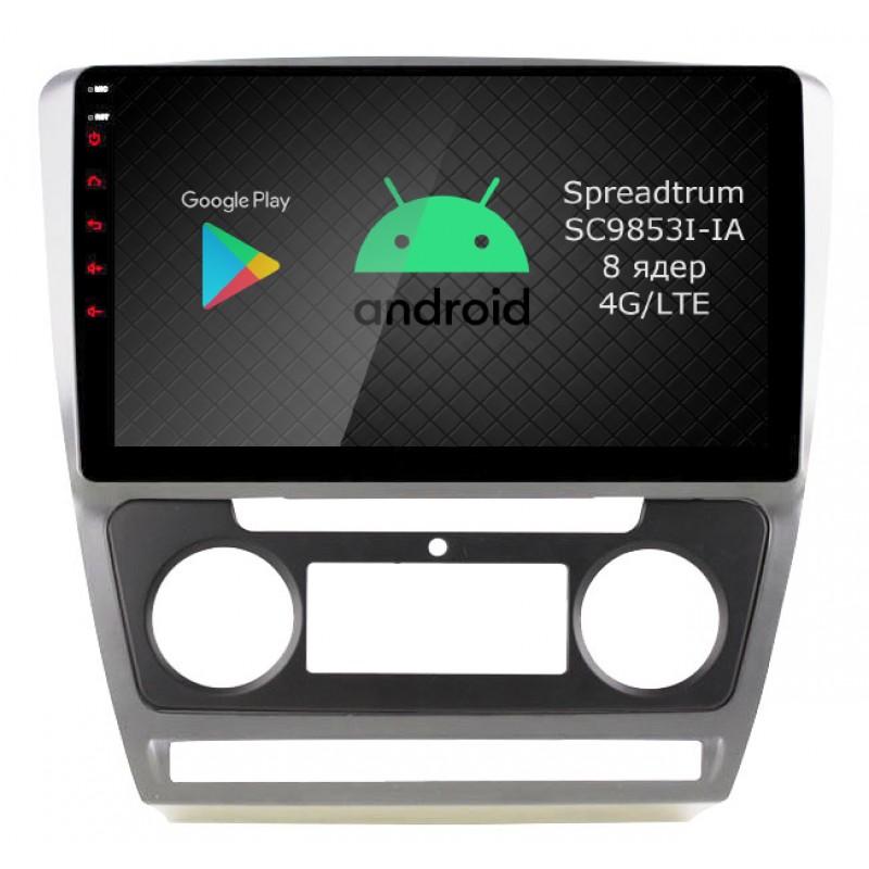 Штатная магнитола Roximo RI-3202S для Skoda Octavia A5 silver (Android 9.0) (+ Камера заднего вида в подарок!)