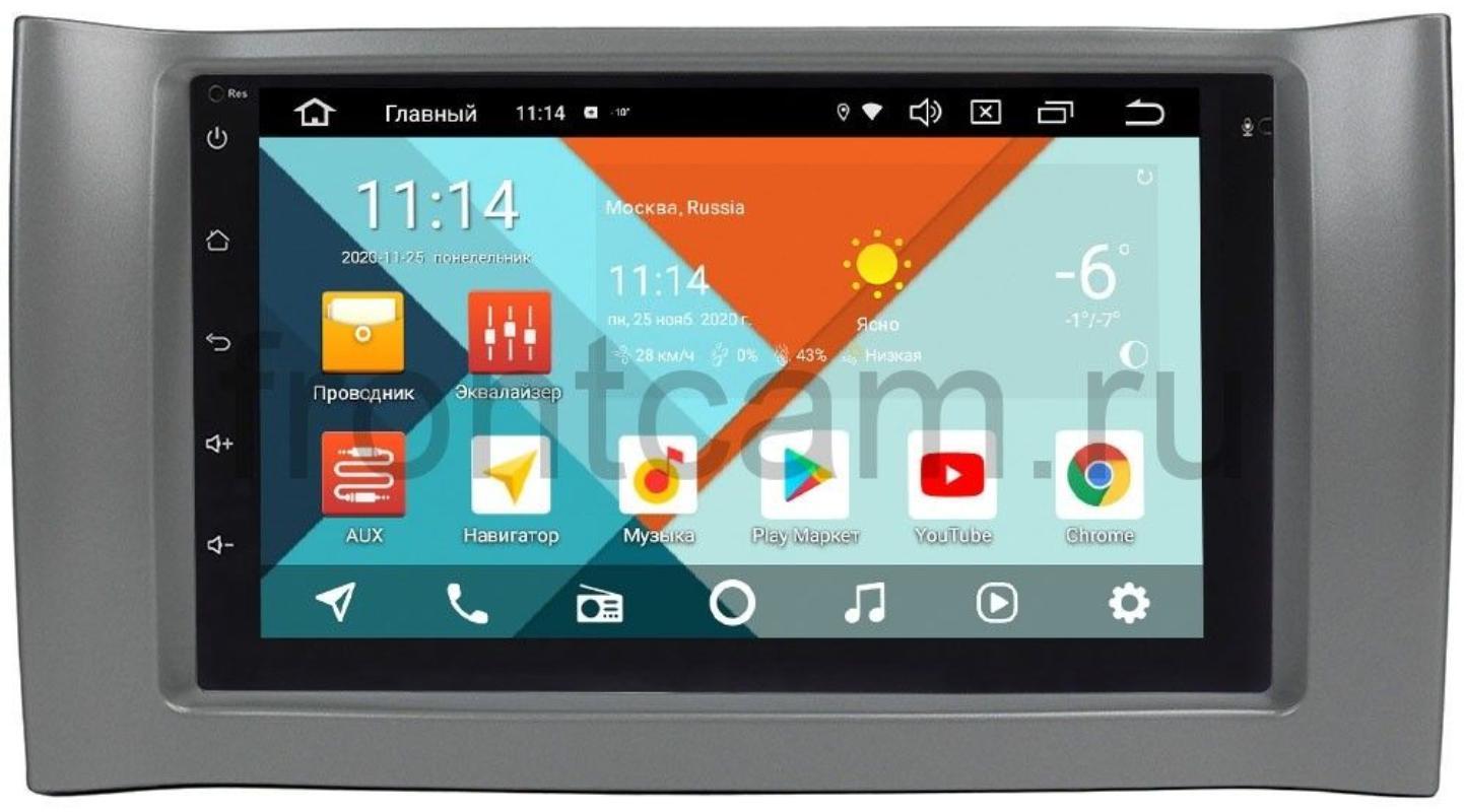 Штатная магнитола Chery Kimo (A1) 2007-2013 Wide Media KS7001QR-3/32-RP-CHKM-36 на Android 10 (DSP CarPlay 4G-SIM) (+ Камера заднего вида в подарок!)