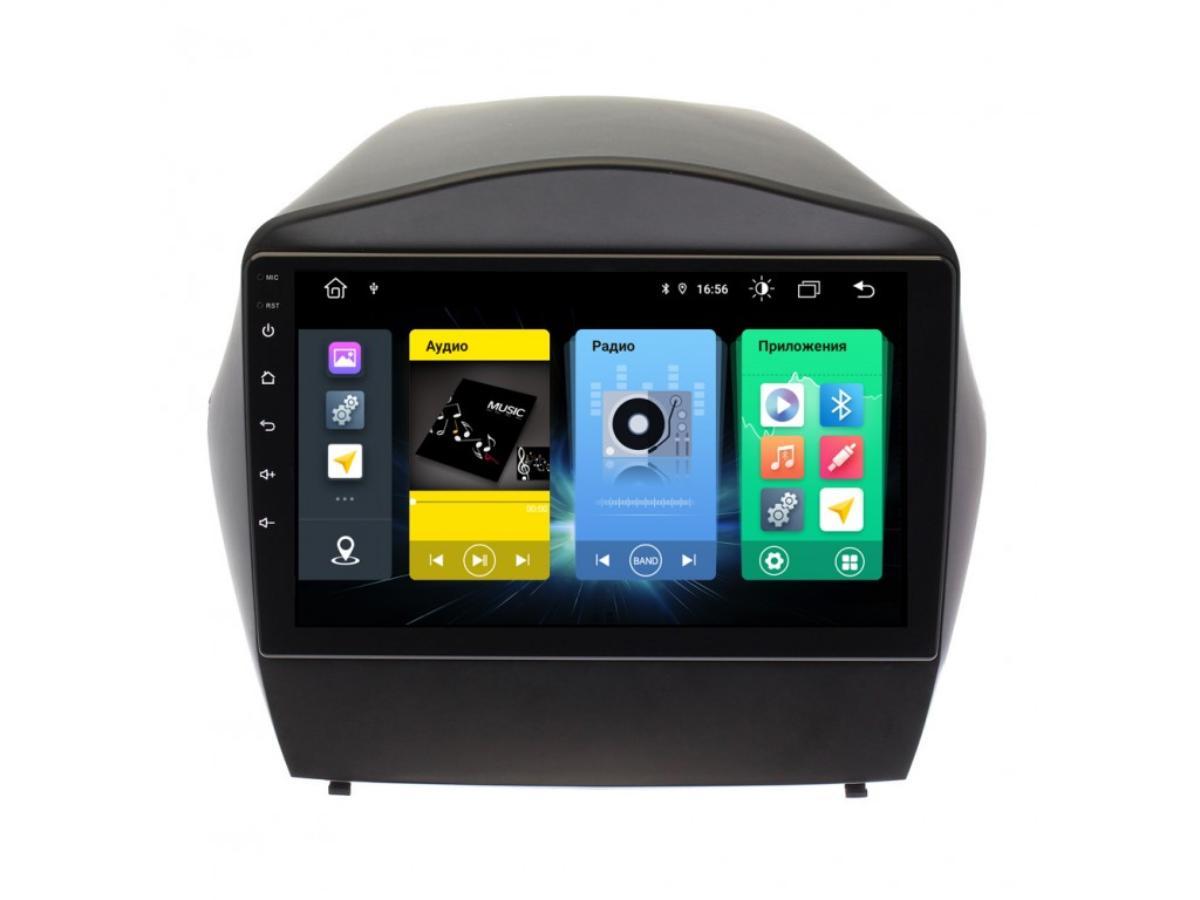 Головное устройство vomi FX311R10-MTK-LTE для Hyundai ix35 2009-2015 (+ Камера заднего вида в подарок!)