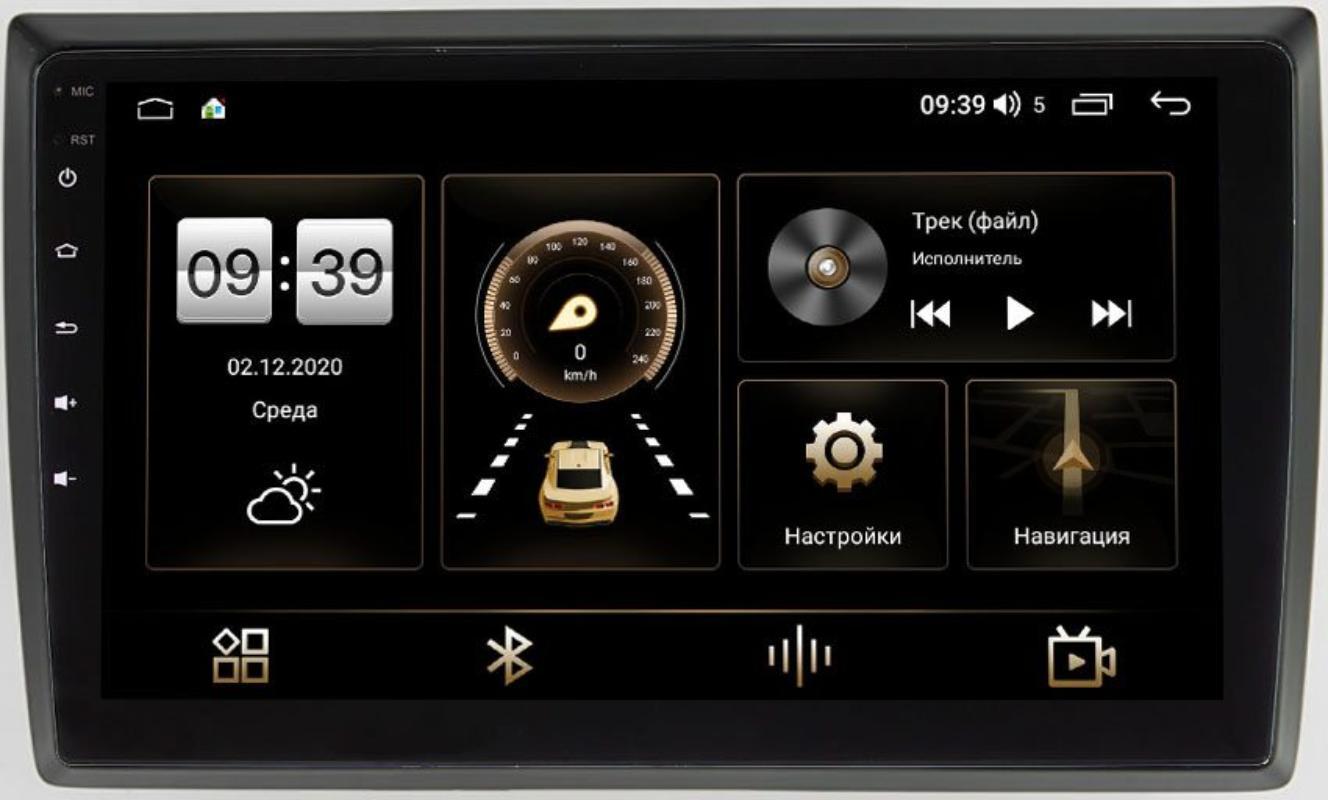 Штатная магнитола LeTrun 4166-9-969 для Volkswagen Beetle 2011-2019 на Android 10 (4G-SIM, 3/32, DSP, QLed) (+ Камера заднего вида в подарок!)