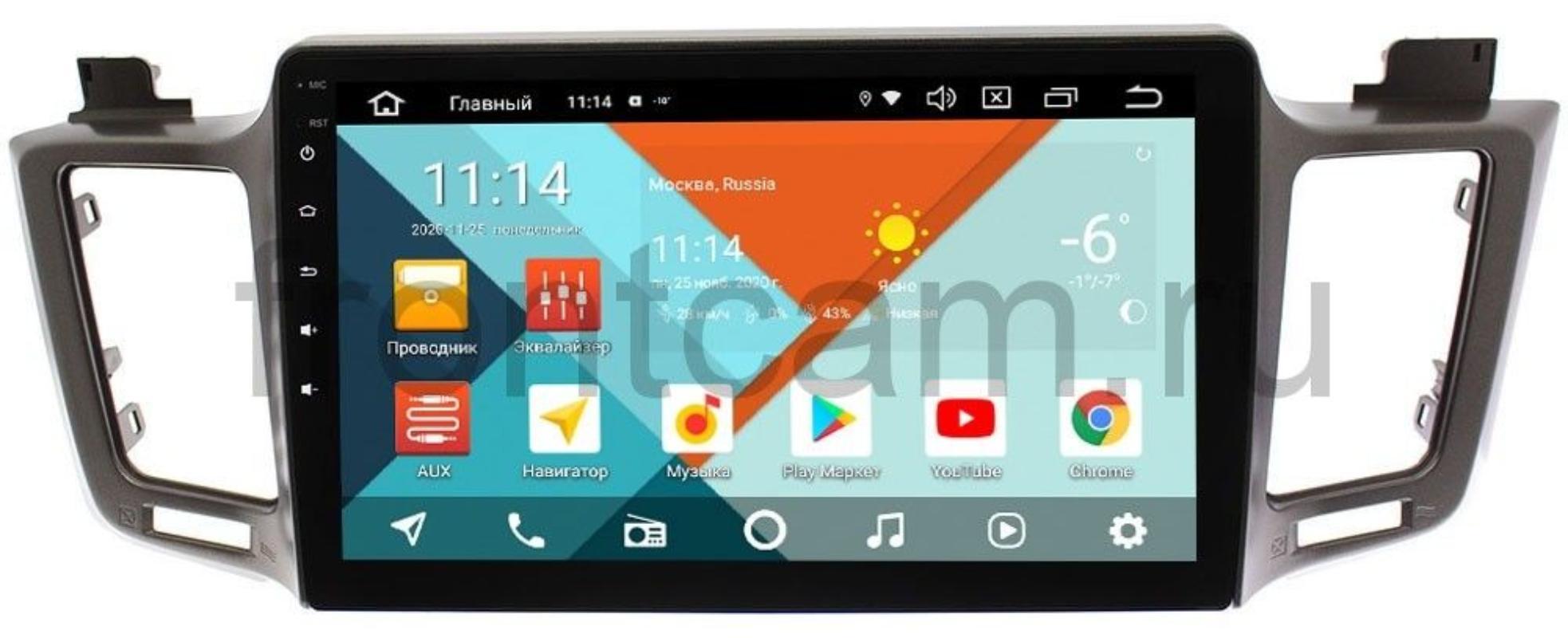Штатная магнитола Wide Media KS1030QR-3/32 DSP CarPlay 4G-SIM для Toyota RAV4 (CA40) 2013-2019 (для авто c 4 камерами) на Android 10 (+ Камера заднего вида в подарок!)
