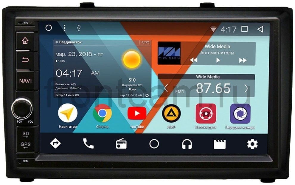 Штатная магнитола Wide Media WM-VS7A706NB-RP-HDi20-31 для Hyundai i20 I 2008-2012 Android 7.1.2