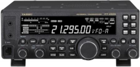 Мобильная радиостанция Yaesu FT- 450 D
