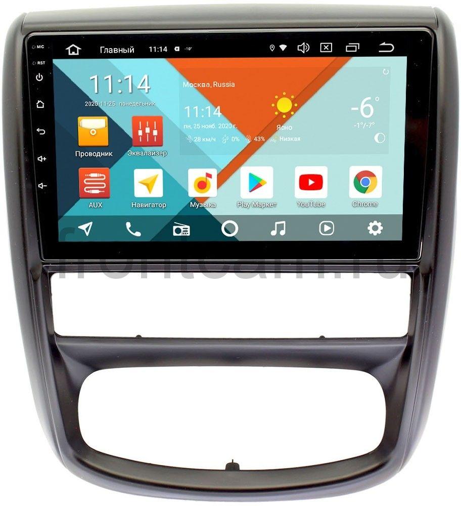 Штатная магнитола Renault Duster 2011-2015 Wide Media KS9275QM-2/32 DSP CarPlay 4G-SIM на Android 10 (+ Камера заднего вида в подарок!)