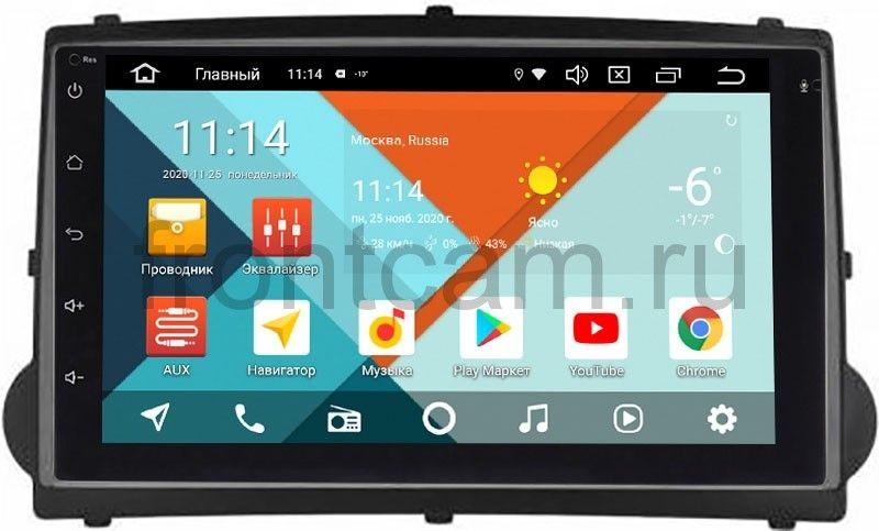 Магнитола для Hyundai H1 Starex II Wide Media KS7001QR-3/32-RP-HDSTB-164 на Android 10 (DSP CarPlay 4G-SIM) (+ Камера заднего вида в подарок!)