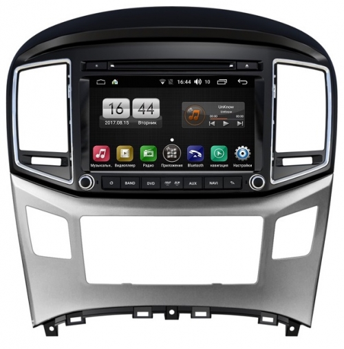 Штатная магнитола FarCar s170 для Hyundai H1 2012+ на Android (L586) labo car video player 7 hd 2 din car radio stereo gps navigation fm rds bluetooth remote control rear view camera