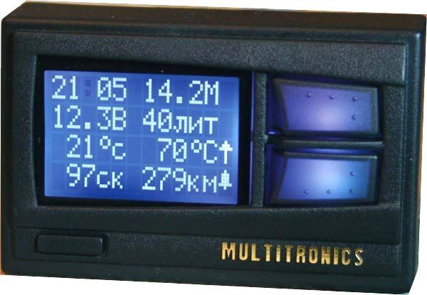 цена на Бортовой компьютер Multitronics Comfort X10