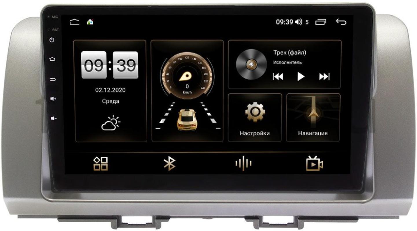 Штатная магнитола LeTrun 4166-9-396 для Toyota bB II 2005-2016 на Android 10 (4G-SIM, 3/32, DSP, QLed) (+ Камера заднего вида в подарок!)