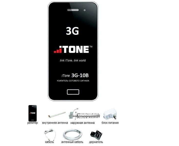 Комплект с 3G репитером iTone 3G-10B-14Y