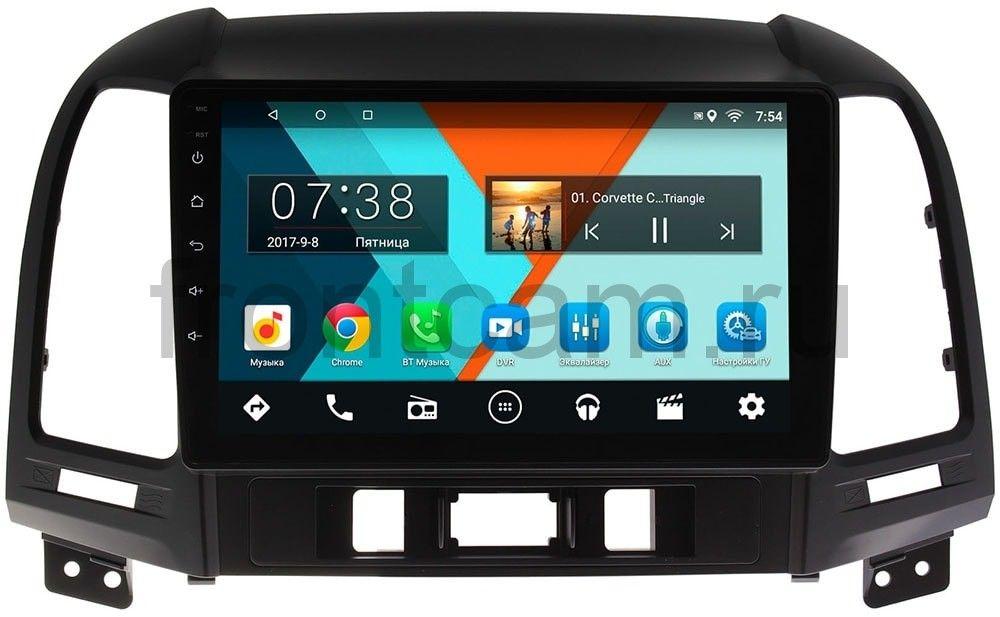 Штатная магнитола Hyundai Santa Fe II 2005-2012 Wide Media MT9052MF-2/16 для авто без усилителя на Android 7.1.1 (+ Камера заднего вида в подарок!)