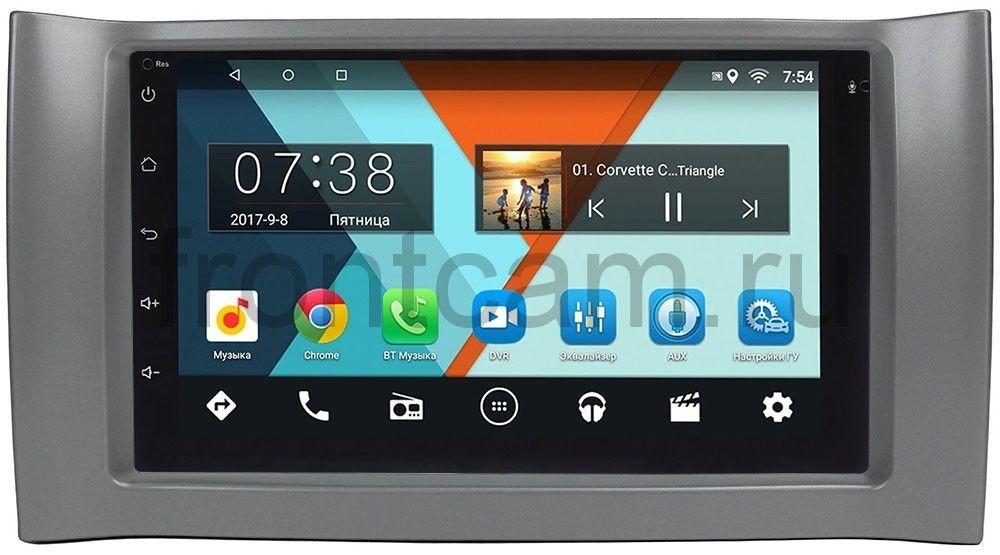 Штатная магнитола Wide Media MT7001-RP-CHKM-36 для Chery Kimo (A1) 2007-2013 на Android 7.1.1 (+ Камера заднего вида в подарок!)
