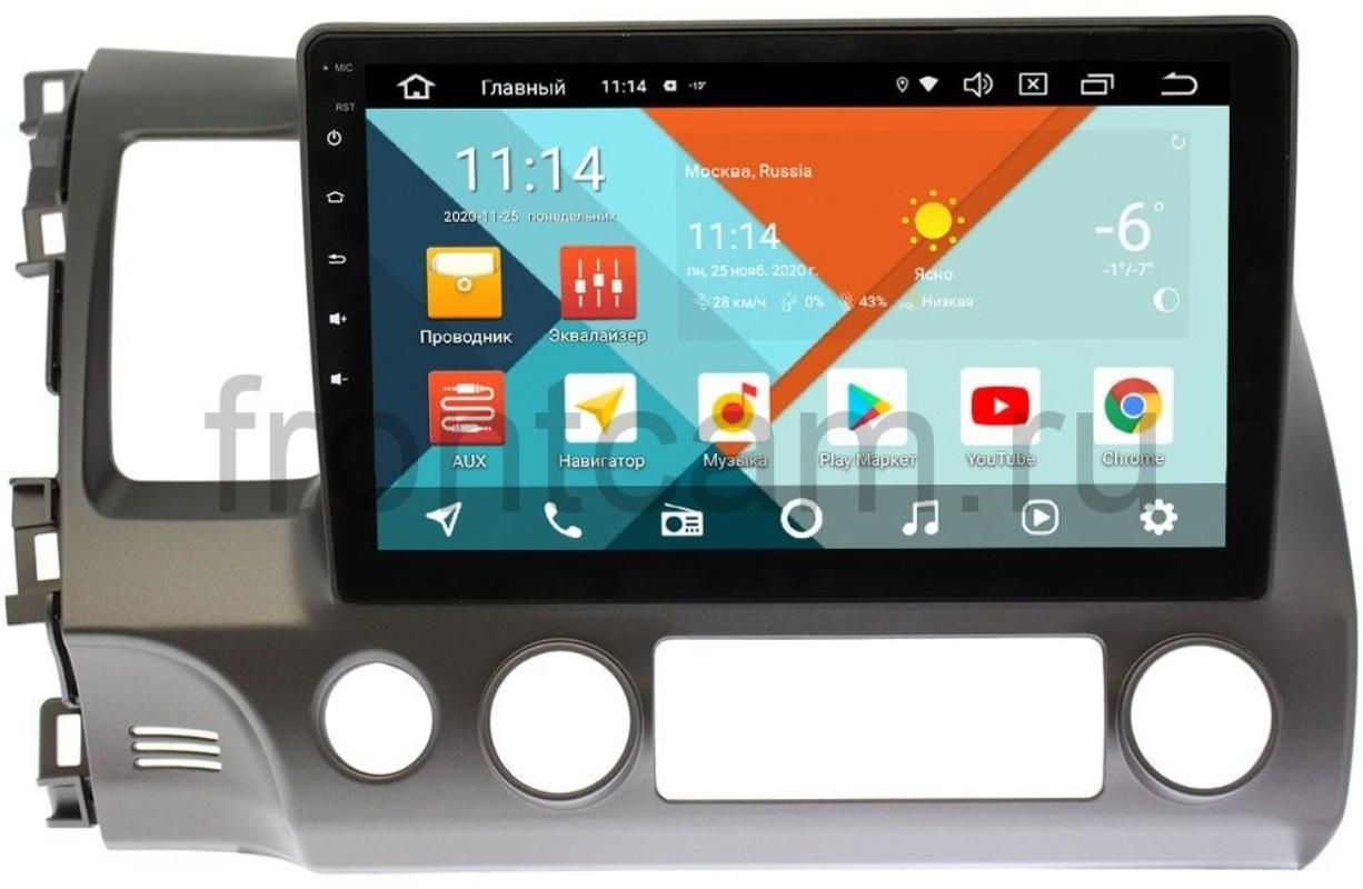 Штатная магнитола Honda Civic 8 (VIII) 4D 2005-2011 Wide Media KS1013QM-2/32 DSP CarPlay 4G-SIM на Android 10 (+ Камера заднего вида в подарок!)