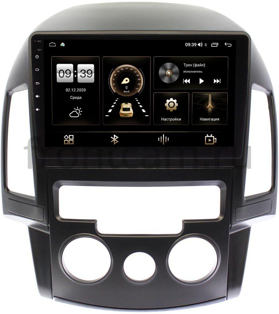 Штатная магнитола Hyundai i30 I 2007-2012 (с кондиционером) LeTrun 4166-9201 на Android 10 (4G-SIM, 3/32, DSP, QLed) (+ Камера заднего вида в подарок!)