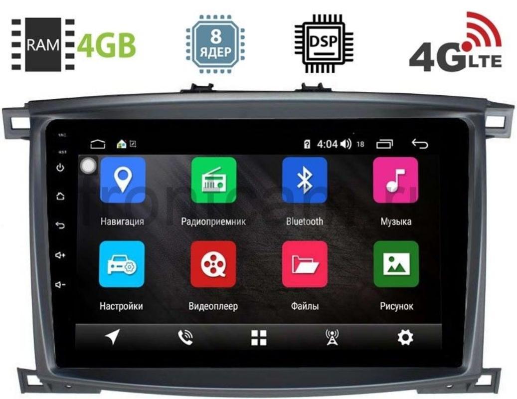 Штатная магнитола Toyota LC 100 2002-2007 LeTrun 2667-2943 на Android 8.1 (8 ядер, 4G SIM, DSP, 4GB/64GB) 1098 (+ Камера заднего вида в подарок!)