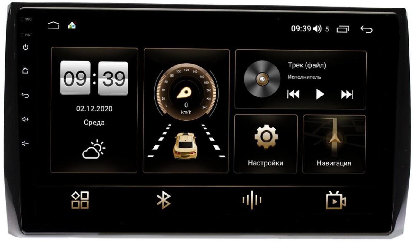 Штатная магнитола Skoda Kodiaq 2016-2021, Karoq 2020-2021 LeTrun 4165-1074 на Android 10 (4G-SIM, 3/32, DSP, QLed) (+ Камера заднего вида в подарок!)