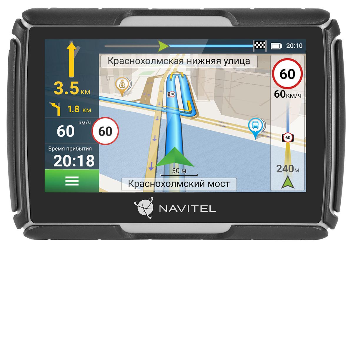 Mото навигатор Navitel G550 (+ Разветвитель в подарок!)