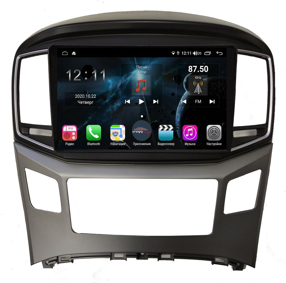 Штатная магнитола FarCar для Hyundai Starex H1 на Android (H586R)итола FarCar s400 для KIA Optima на Android (H580R) (+ Камера заднего вида в подарок!)