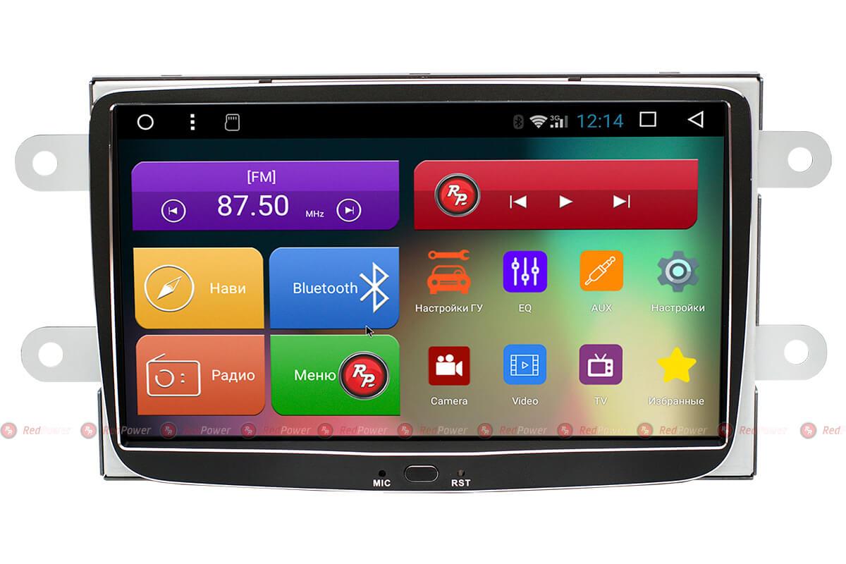 Магнитола для Renault, Lada Redpower 31157 IPS DSP ANDROID 7RedPower<br>RedPower – многофункциональные магнитолы с широким набором функций. На борту GPS/ГЛОНАСС модуль, есть возможность подключения к сети Интернет, удобная функция громкой связи и открытая операционная система Android. Доступ в PlayMarket позволяет устанавливать огромное количество приложений, делая ШГУ незаменимым помощником водителя.